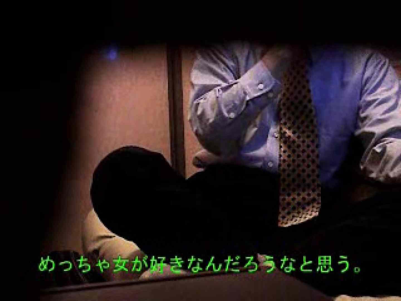 ノンケリーマンのオナニー事情&佐川急便ドライバーが男フェラ奉仕 男祭り  56枚 20