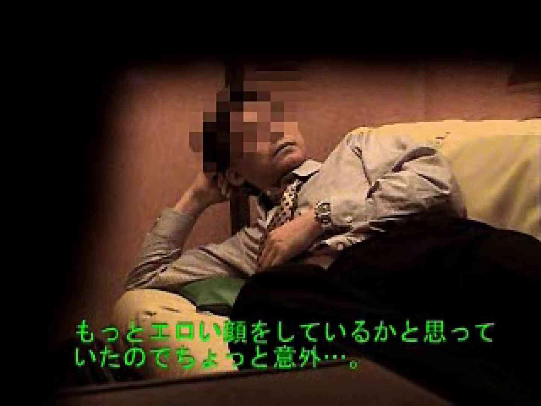ノンケリーマンのオナニー事情&佐川急便ドライバーが男フェラ奉仕 男祭り  56枚 24