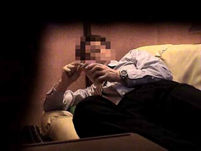 ノンケリーマンのオナニー事情&佐川急便ドライバーが男フェラ奉仕 ゲイのオナニー映像 ゲイアダルト画像 56枚 26