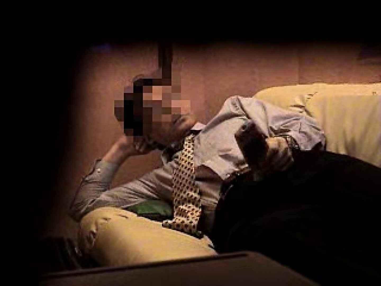 ノンケリーマンのオナニー事情&佐川急便ドライバーが男フェラ奉仕 ゲイのオナニー映像 ゲイアダルト画像 56枚 30