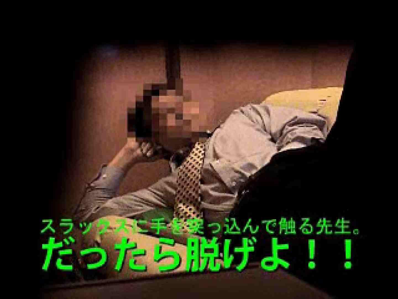ノンケリーマンのオナニー事情&佐川急便ドライバーが男フェラ奉仕 男祭り  56枚 32