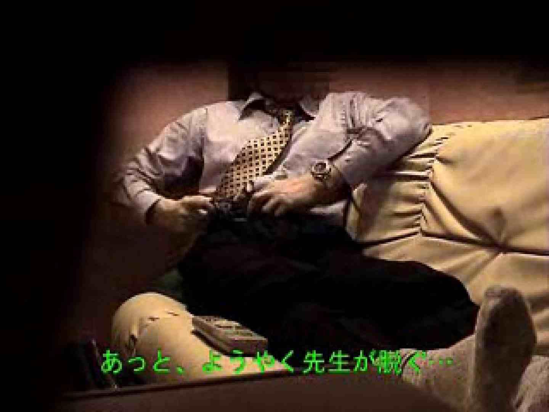 ノンケリーマンのオナニー事情&佐川急便ドライバーが男フェラ奉仕 ノンケ君達の・・ ゲイセックス画像 56枚 35
