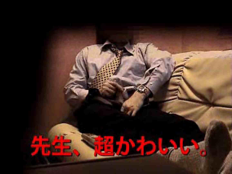 ノンケリーマンのオナニー事情&佐川急便ドライバーが男フェラ奉仕 ゲイのオナニー映像 ゲイアダルト画像 56枚 38