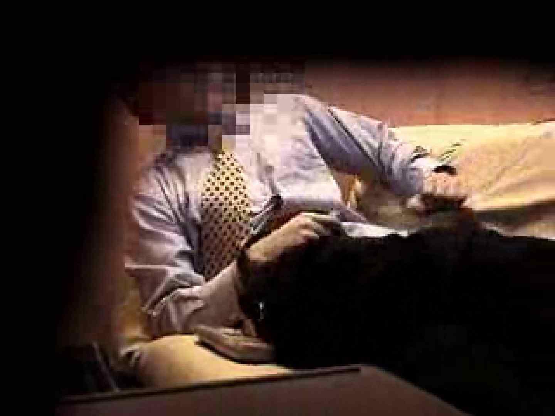 ノンケリーマンのオナニー事情&佐川急便ドライバーが男フェラ奉仕 ノンケ君達の・・ ゲイセックス画像 56枚 43
