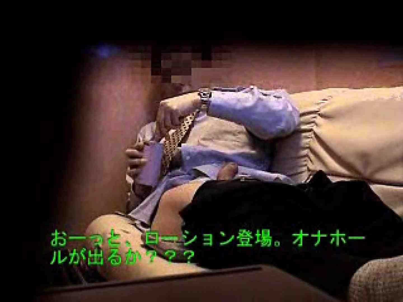 ノンケリーマンのオナニー事情&佐川急便ドライバーが男フェラ奉仕 ゲイのオナニー映像 ゲイアダルト画像 56枚 46