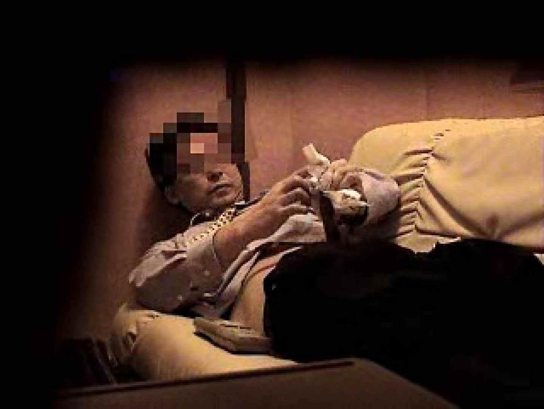 ノンケリーマンのオナニー事情&佐川急便ドライバーが男フェラ奉仕 ノンケ君達の・・ ゲイセックス画像 56枚 55