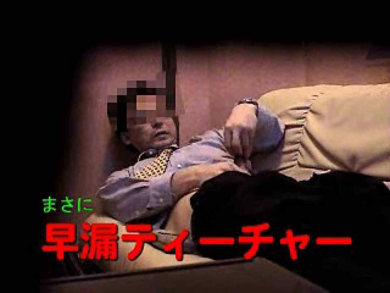 ノンケリーマンのオナニー事情&佐川急便ドライバーが男フェラ奉仕 男祭り  56枚 56