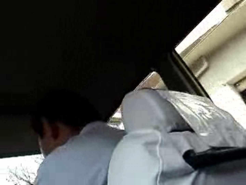 いつもお疲れ様です。タクシードライバーさん ゲイのオナニー映像   0  57枚 11