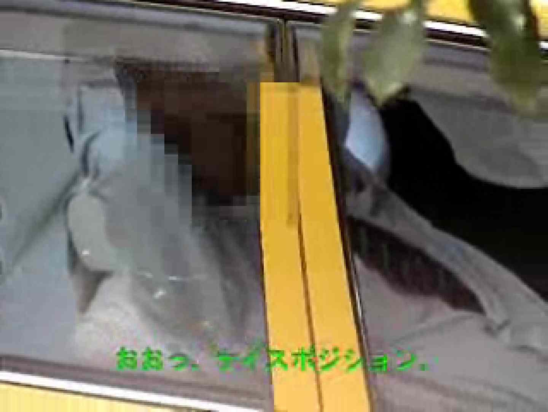 いつもお疲れ様です。タクシードライバーさん ゲイのオナニー映像  57枚 34