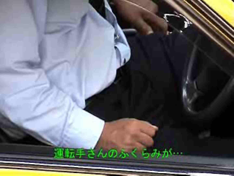 いつもお疲れ様です。タクシードライバーさん ゲイのオナニー映像   0  57枚 37