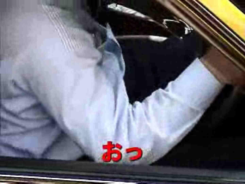 いつもお疲れ様です。タクシードライバーさん ゲイのオナニー映像   0  57枚 39