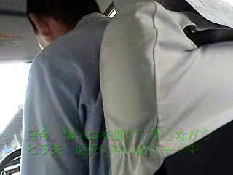 いつもお疲れ様です。タクシードライバーさん ゲイのオナニー映像  57枚 46
