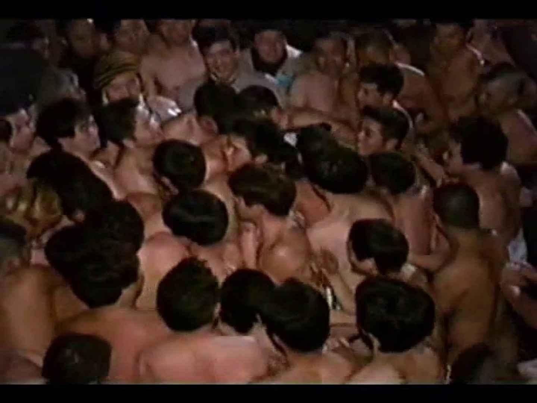 男祭り!黒石寺蘇民祭 男祭り  55枚 10