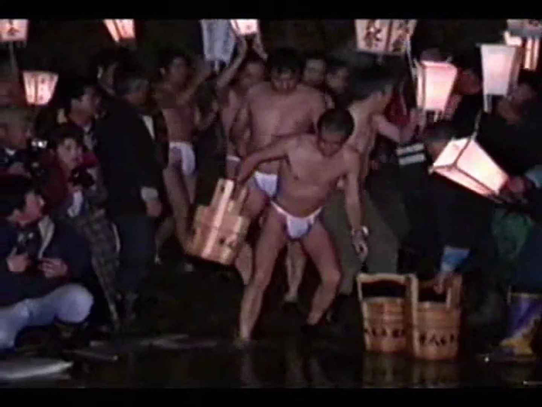 男祭り!黒石寺蘇民祭 男祭り | ふんどし  55枚 21