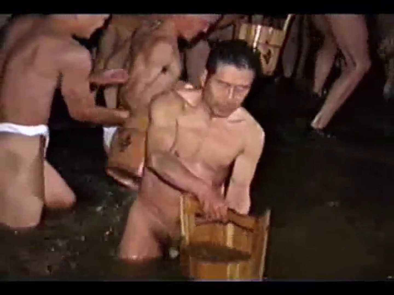 男祭り!黒石寺蘇民祭 男祭り | ふんどし  55枚 23