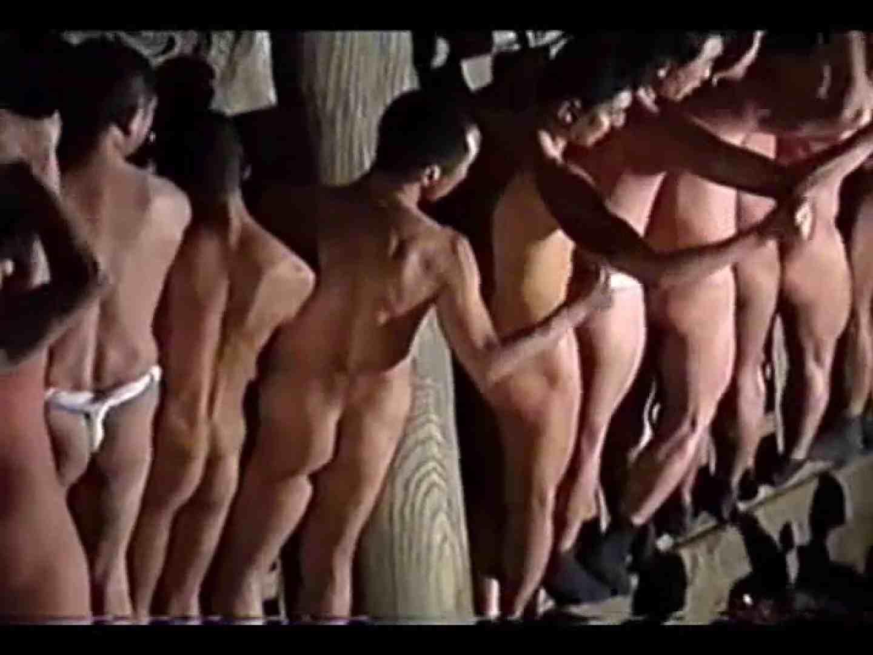 男祭り!黒石寺蘇民祭 男祭り  55枚 48