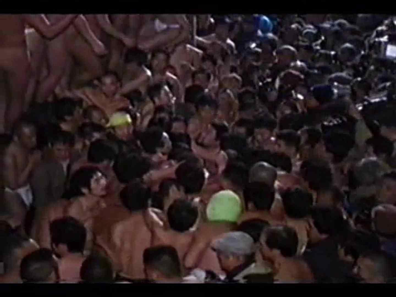 男祭り!黒石寺蘇民祭 男祭り | ふんどし  55枚 53
