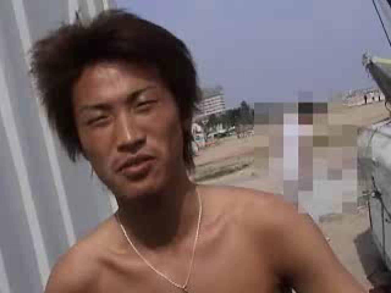 男勝りなイケメンにオナニー頼み申す!! 男祭り ゲイ流出動画キャプチャ 76枚 35