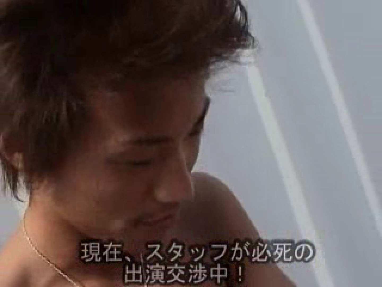 男勝りなイケメンにオナニー頼み申す!! 男祭り ゲイ流出動画キャプチャ 76枚 38