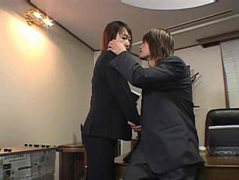 ゲイから壮絶な支持を獲るイケメン男優〜南佳也〜 イケメンたち  61枚 24
