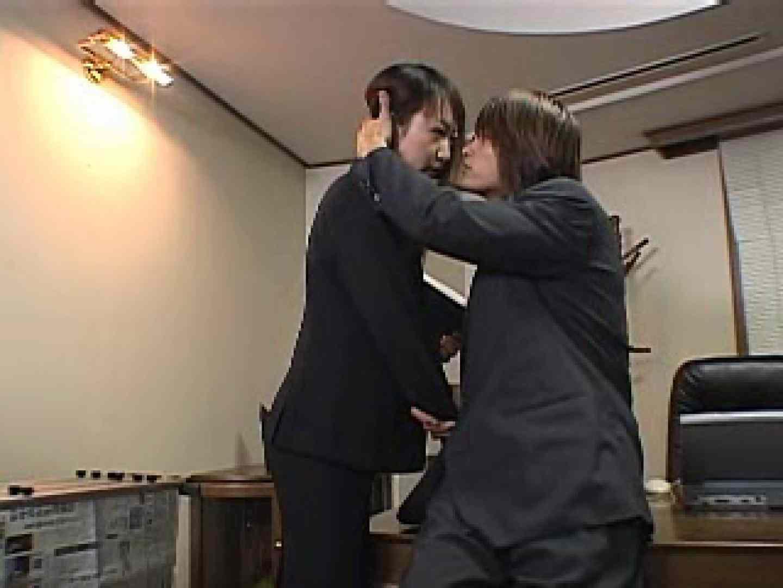 ゲイから壮絶な支持を獲るイケメン男優〜南佳也〜 イケメンたち | 射精  61枚 25