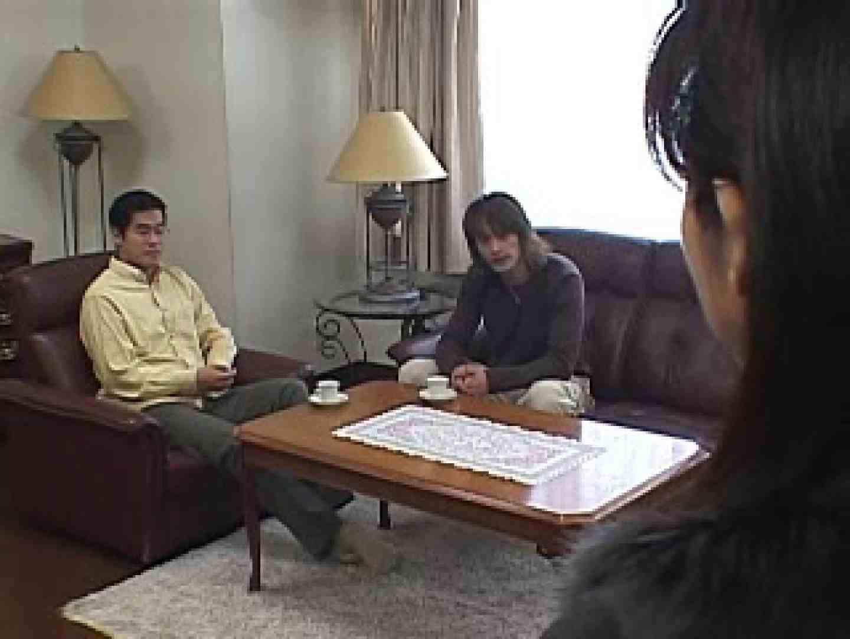 ゲイから壮絶な支持を獲るイケメン男優〜南佳也〜 イケメンたち | 射精  61枚 61