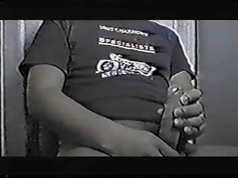 試写室リモコン片手にオナニー特集! シコシコ ゲイエロビデオ画像 80枚 9