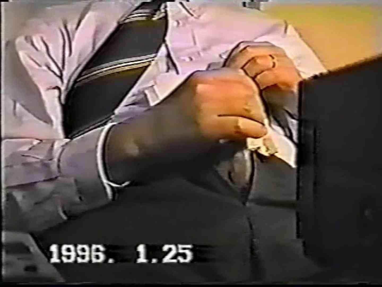 試写室リモコン片手にオナニー特集! ゲイのオナニー映像 | 包茎ボーイズ  80枚 13