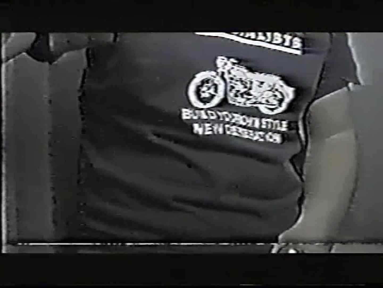 試写室リモコン片手にオナニー特集! ゲイのオナニー映像  80枚 18
