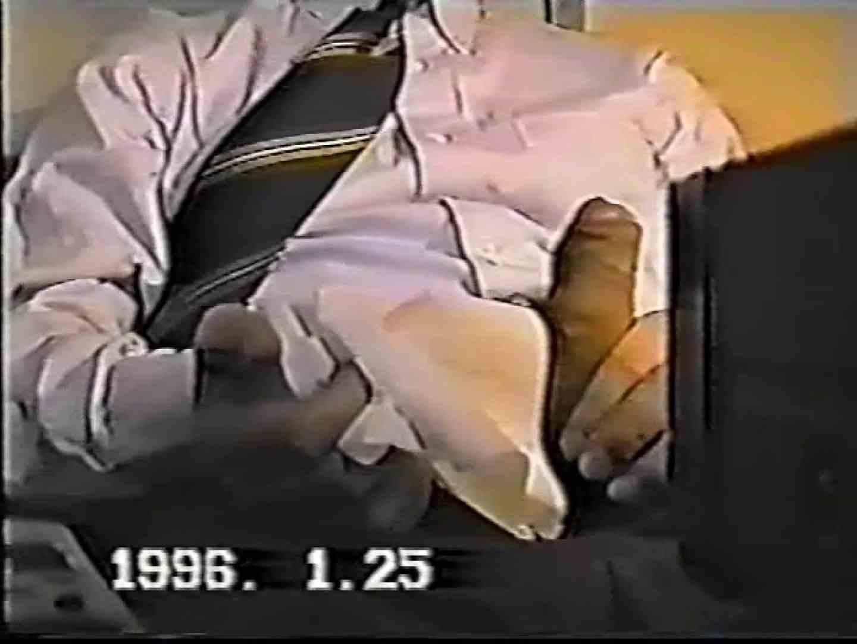 試写室リモコン片手にオナニー特集! シコシコ ゲイエロビデオ画像 80枚 21