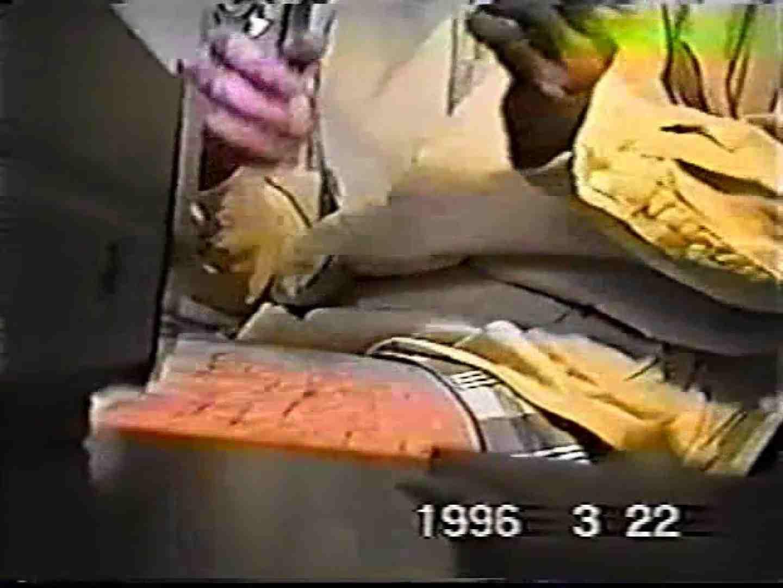 試写室リモコン片手にオナニー特集! ゲイのオナニー映像 | 包茎ボーイズ  80枚 31