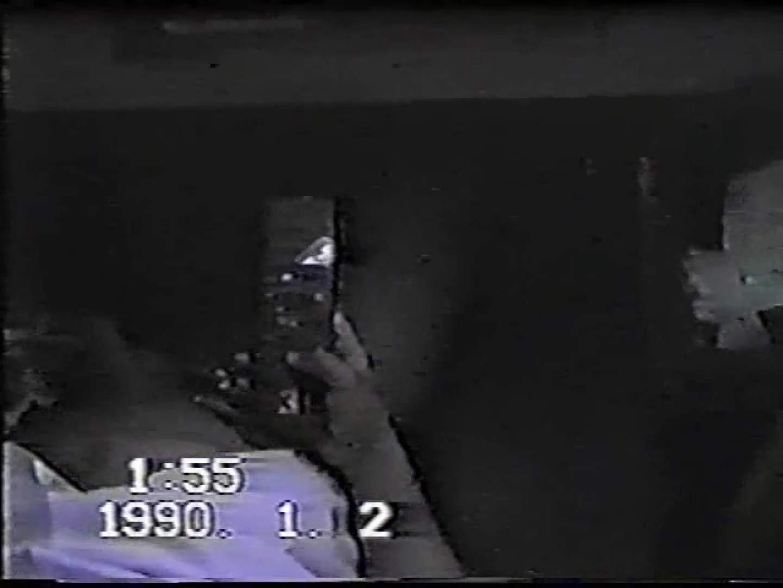 試写室リモコン片手にオナニー特集! ゲイのオナニー映像 | 包茎ボーイズ  80枚 43