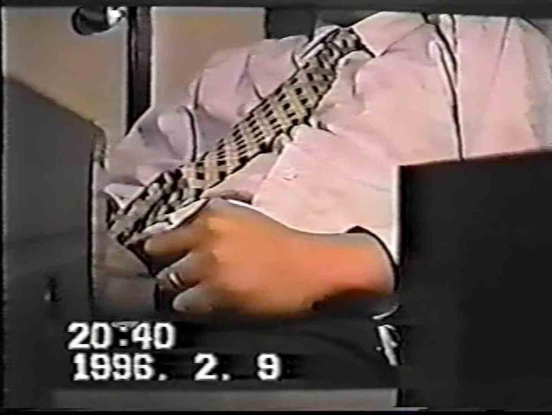 試写室リモコン片手にオナニー特集! ゲイのオナニー映像 | 包茎ボーイズ  80枚 55