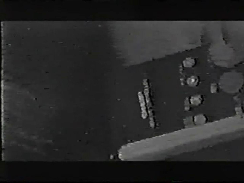 試写室リモコン片手にオナニー特集! シコシコ ゲイエロビデオ画像 80枚 63