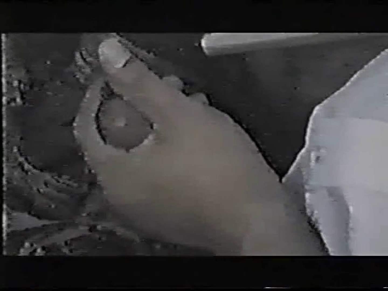 試写室リモコン片手にオナニー特集! 手コキ ゲイ射精シーン 80枚 64