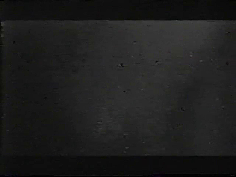 試写室リモコン片手にオナニー特集! ノンケ君達の・・ おちんちん画像 80枚 68