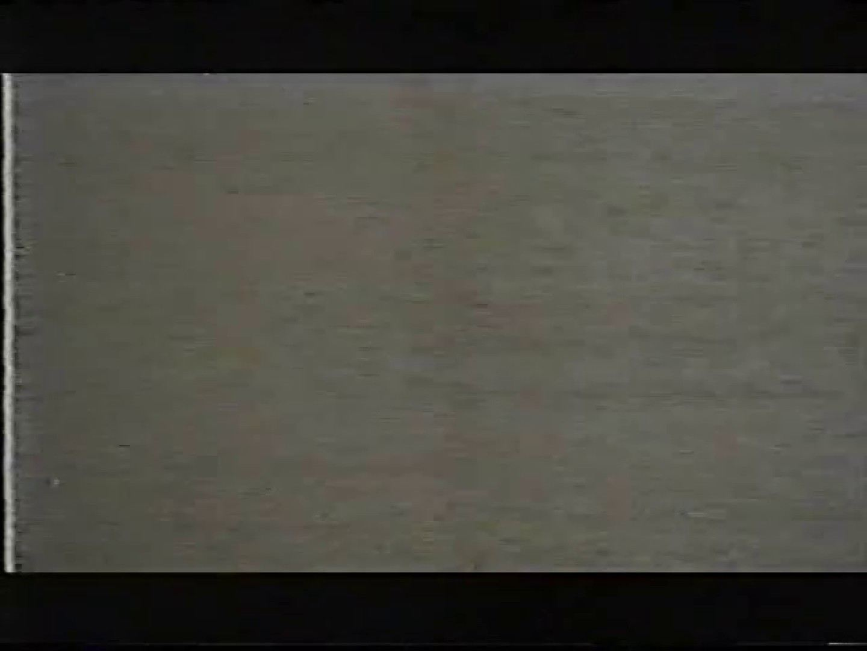 試写室リモコン片手にオナニー特集! シコシコ ゲイエロビデオ画像 80枚 69