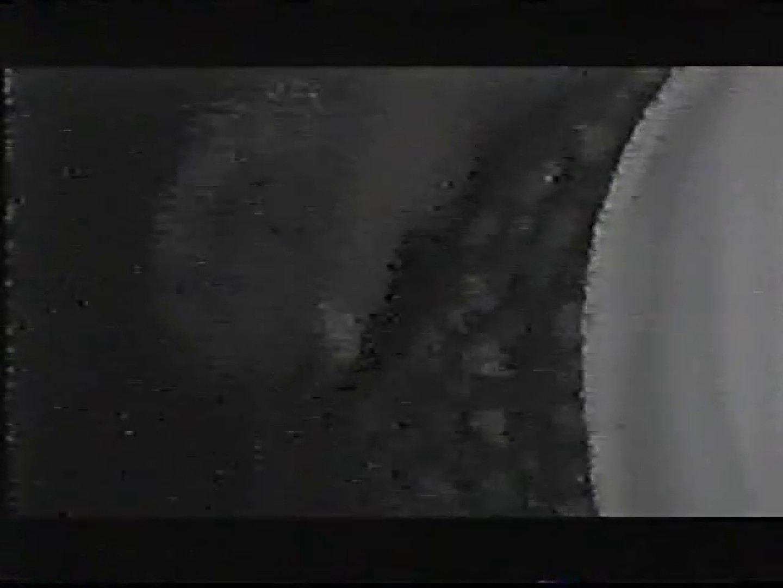 試写室リモコン片手にオナニー特集! シコシコ ゲイエロビデオ画像 80枚 75