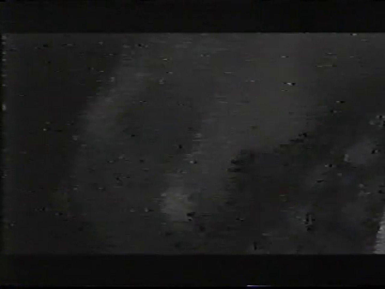 試写室リモコン片手にオナニー特集! ゲイのオナニー映像 | 包茎ボーイズ  80枚 79