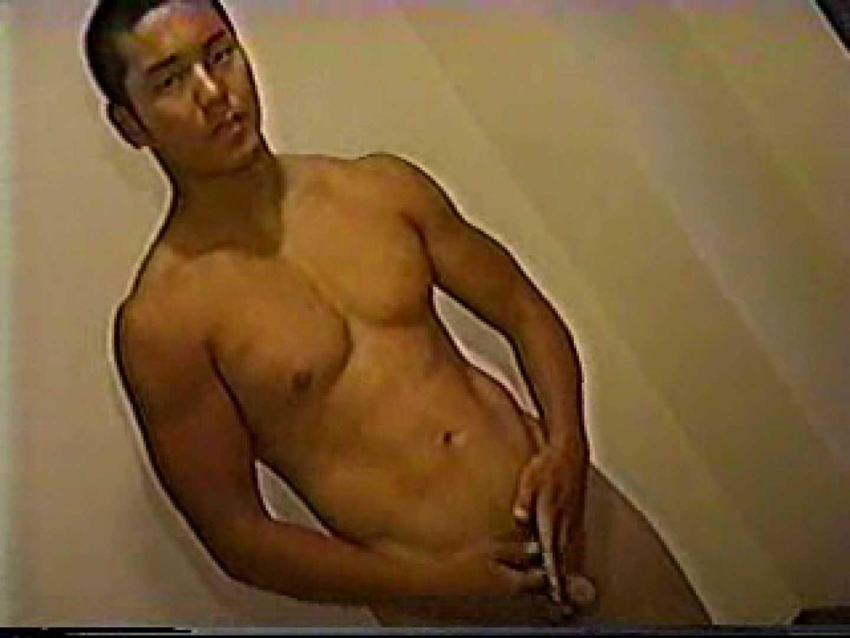 オナニー幸福論vol.4 素人   ゲイのオナニー映像  73枚 49