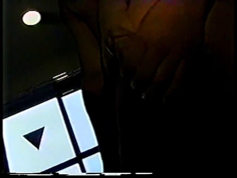 ヤング裸体deオナニー! ゲイのオナニー映像   ゲイの裸  65枚 41