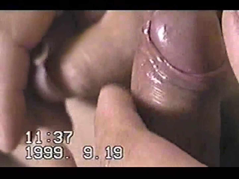 中年男オナニーシリーズVOL.2 ゲイのオナニー映像 Guyエロ画像 98枚 14