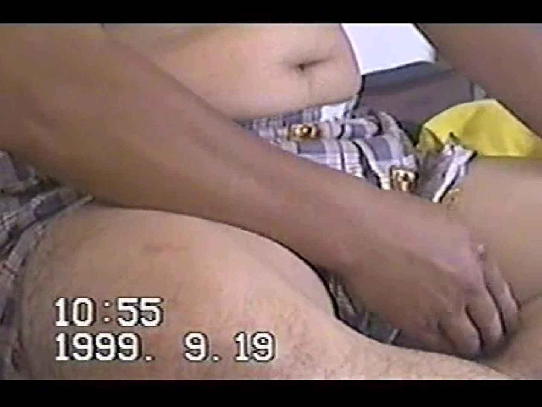 中年男オナニーシリーズVOL.2 中年おじさん ゲイ流出動画キャプチャ 98枚 23