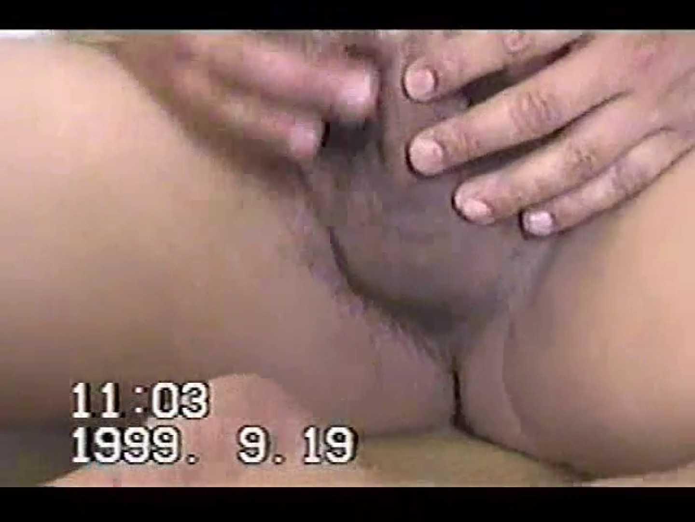 中年男オナニーシリーズVOL.2 ゲイのオナニー映像 Guyエロ画像 98枚 38