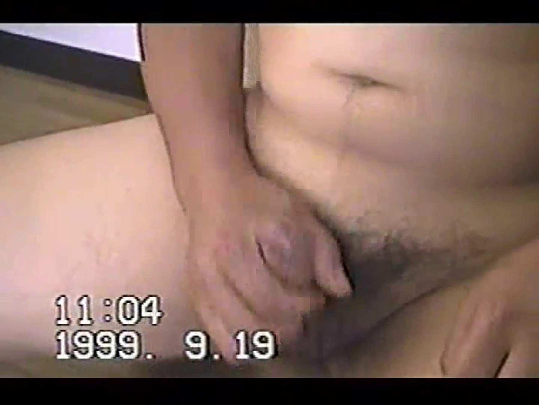 中年男オナニーシリーズVOL.2 アナルで大興奮  98枚 40