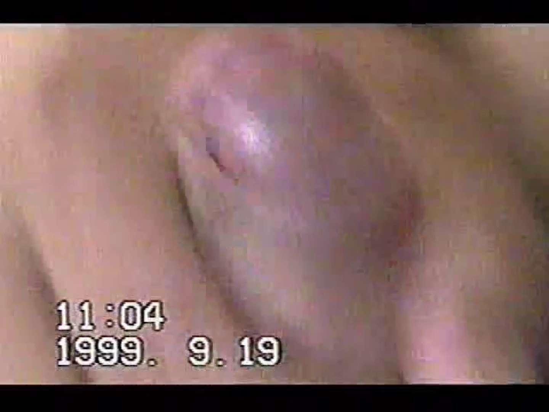 中年男オナニーシリーズVOL.2 アナルで大興奮 | 男祭り  98枚 41