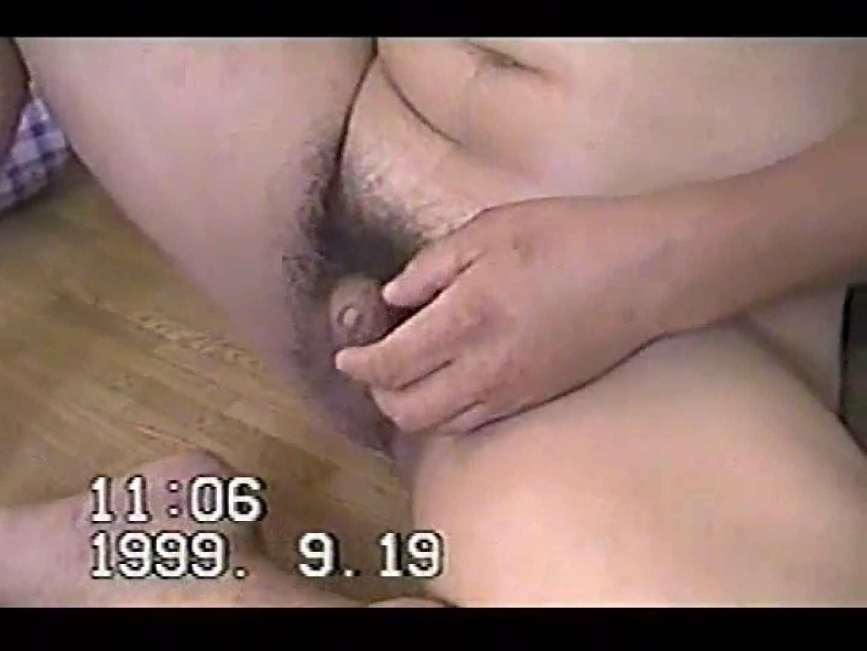 中年男オナニーシリーズVOL.2 ゲイのオナニー映像 Guyエロ画像 98枚 46
