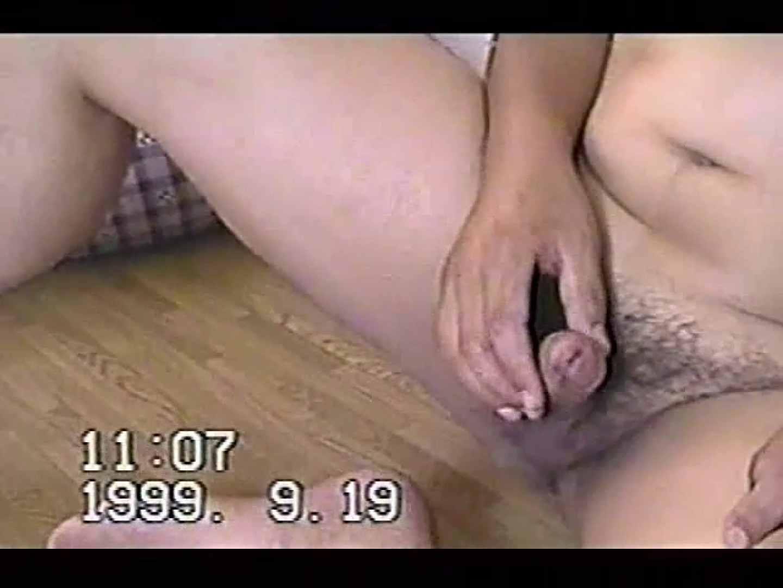 中年男オナニーシリーズVOL.2 中年おじさん ゲイ流出動画キャプチャ 98枚 47