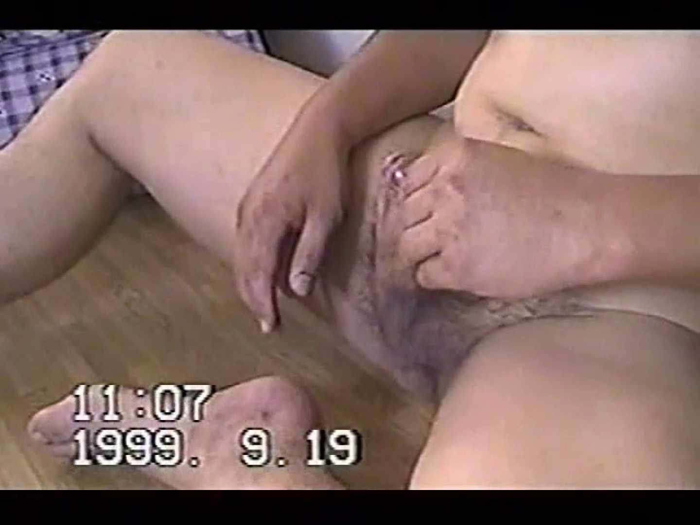 中年男オナニーシリーズVOL.2 ゲイのオナニー映像 Guyエロ画像 98枚 50