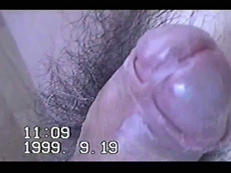 中年男オナニーシリーズVOL.2 ゲイのオナニー映像 Guyエロ画像 98枚 54